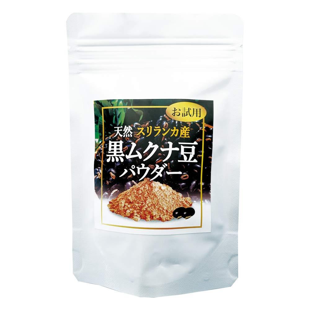 黒ムクナ豆(八升豆) パウダーお試し(50g入)
