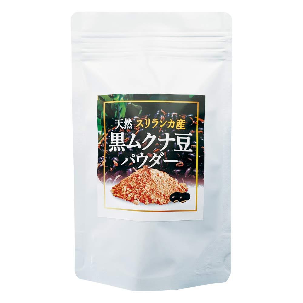 黒ムクナ豆(八升豆) パウダー(90g入)