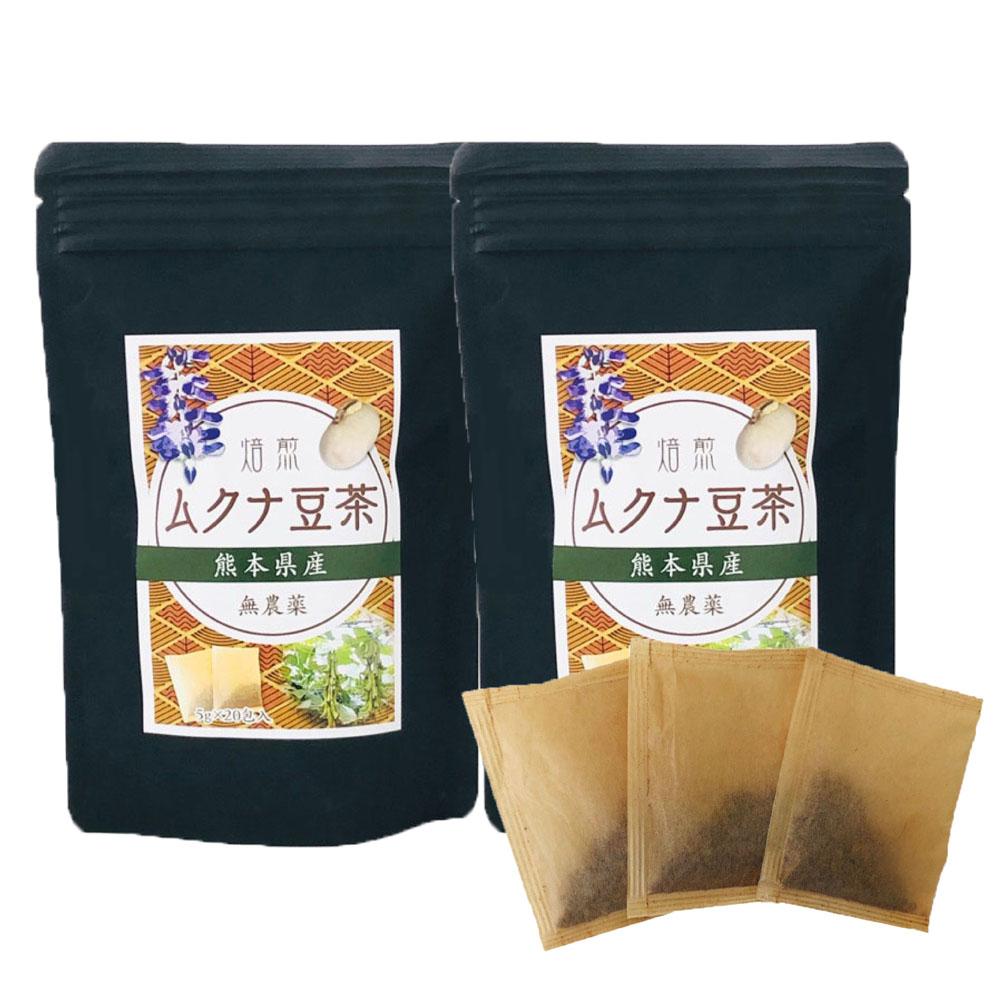 焙煎ムクナ豆茶(5g×20包、100g入×2袋)
