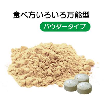 【定期購入特典付】ムクナ豆(八升豆) パウダー(定期購入12ヵ月分 お徳用250g入)