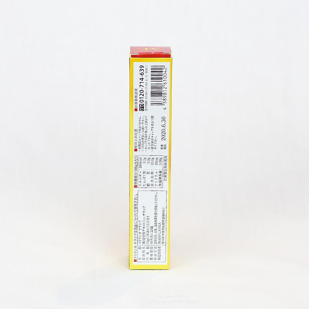 スリランカサラシア 60g(10g×6本)