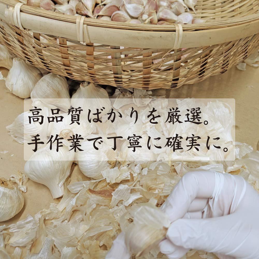 ガーリッククラッシュ(50g入)