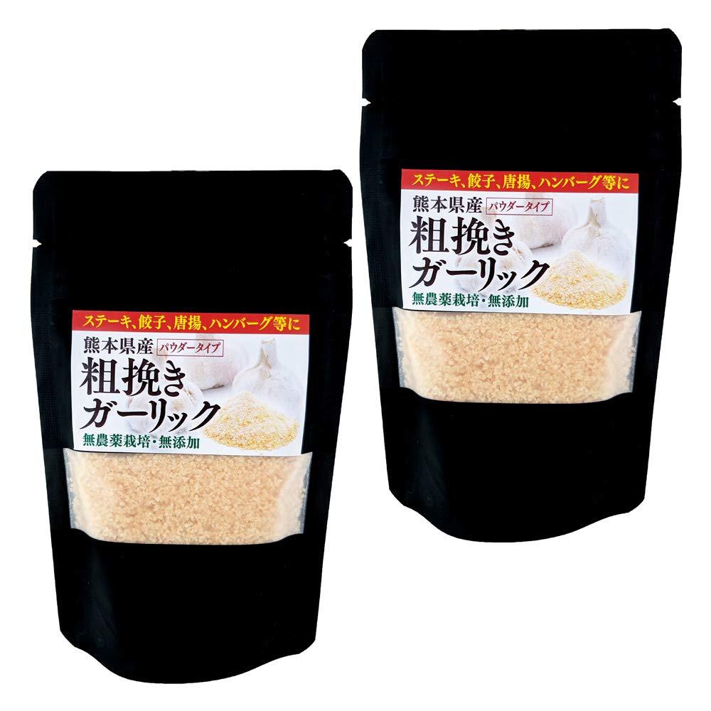 粗挽きガーリック(50g入×2袋)