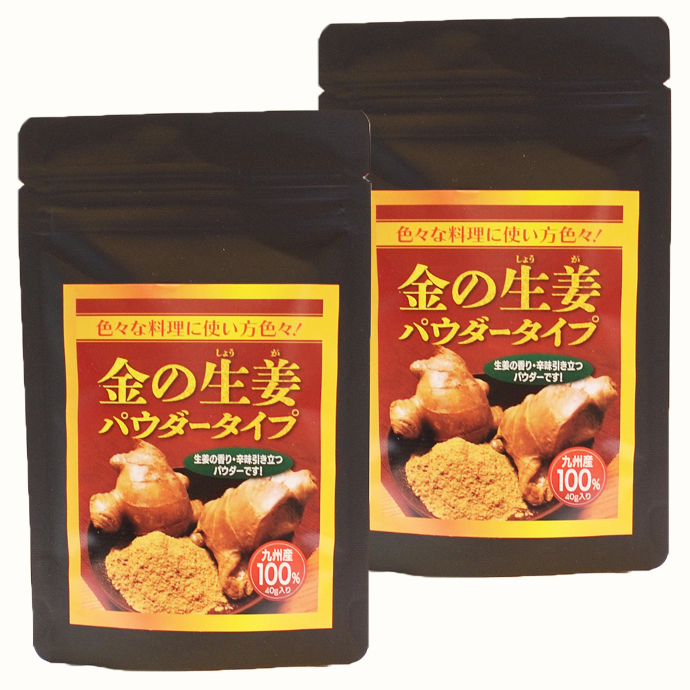 金の生姜パウダータイプ 粉末(40g入×2袋)