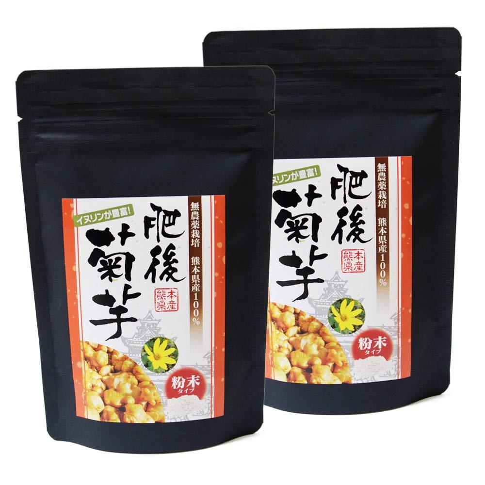 肥後菊芋 粉末タイプ(80g入×2袋)