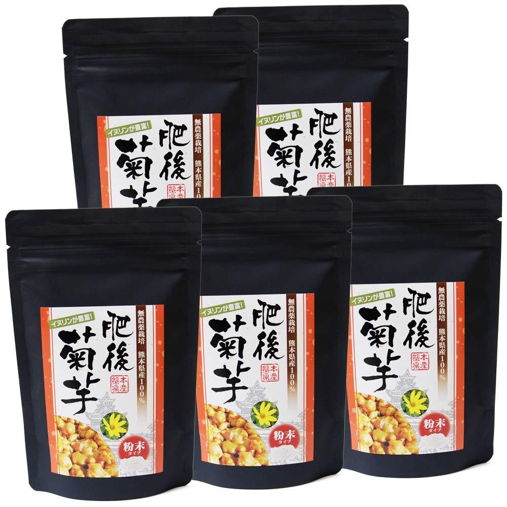 肥後菊芋 粉末タイプ(80g入×5袋)