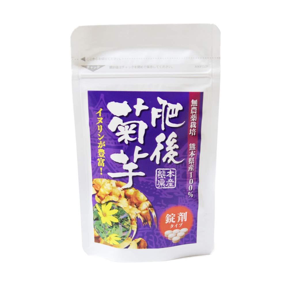 肥後菊芋 錠剤タイプ(250mg×180粒、45g入)