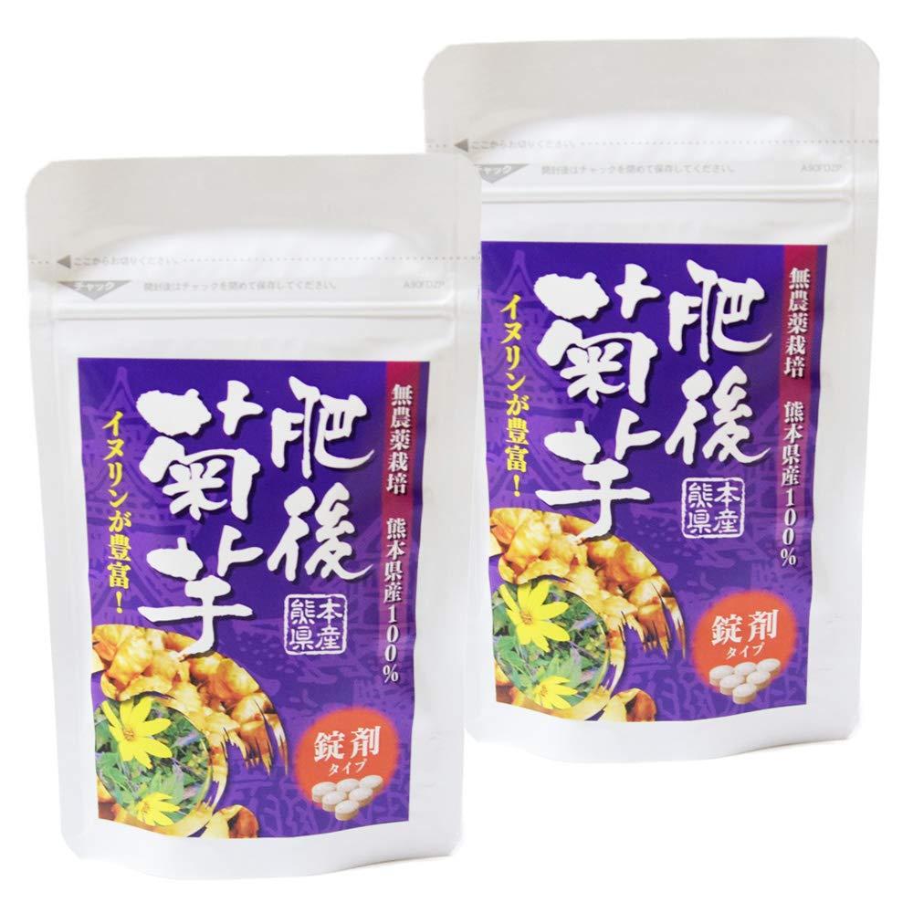 肥後菊芋 錠剤タイプ(250mg×180粒、45g入×2袋)