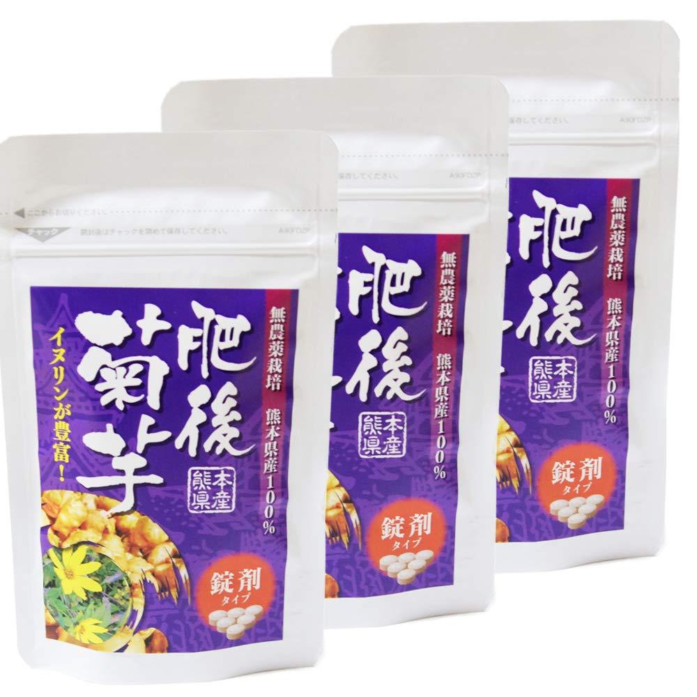 肥後菊芋 錠剤タイプ(250mg×180粒、45g入×3袋)