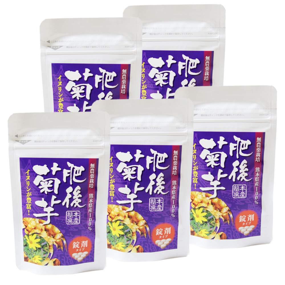 肥後菊芋 錠剤タイプ(250mg×180粒、45g入×5袋)