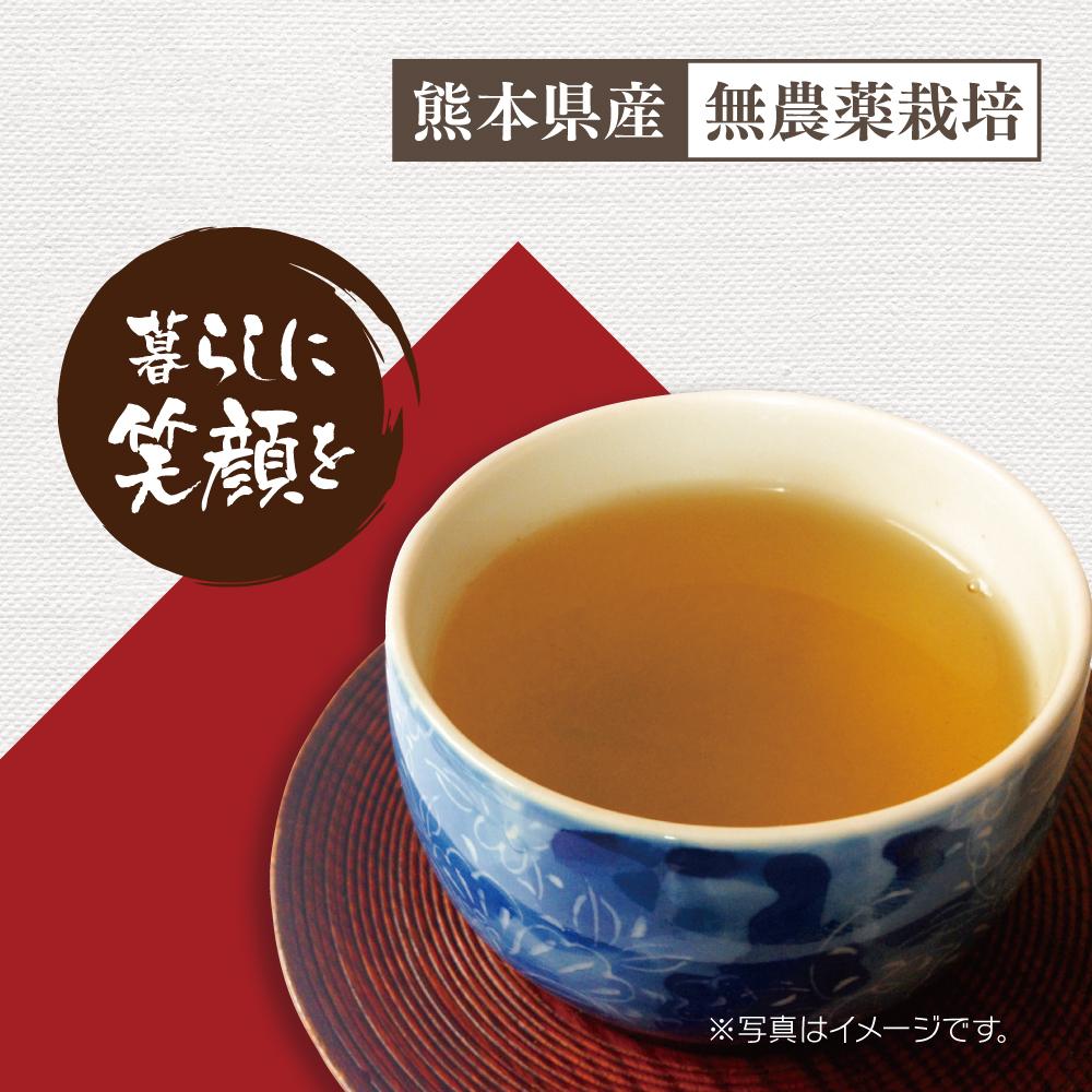 深煎り 白なた豆茶セット用 180g(3g×30包 ×2個)