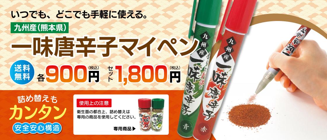 ムクナ豆(八升豆) パウダー(50g入)、錠剤(48粒)、スティックタイプ(3g×5包)のお試し3点セット